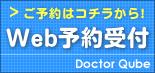 yoyaku155_73a