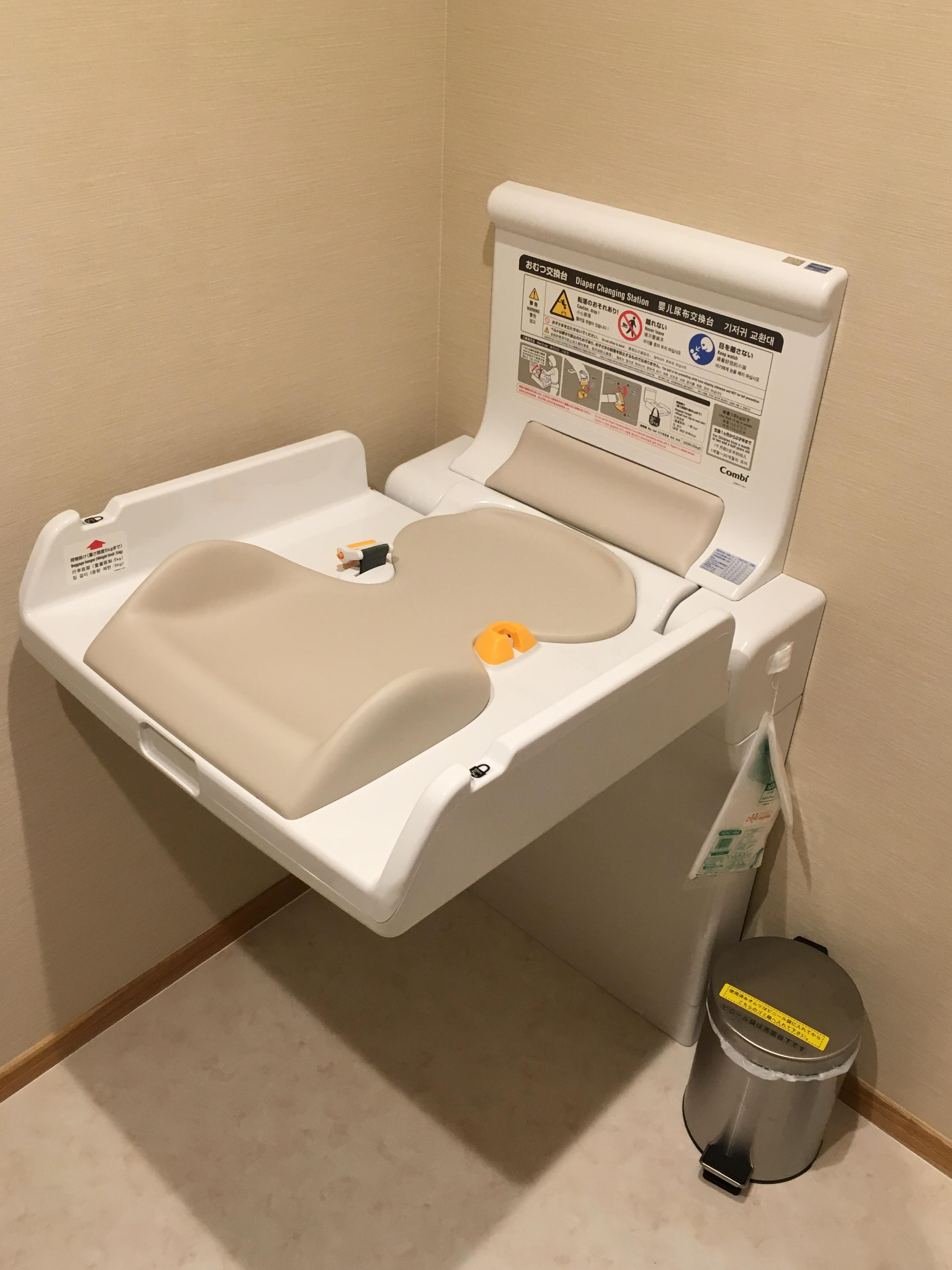 トイレ おむつ台